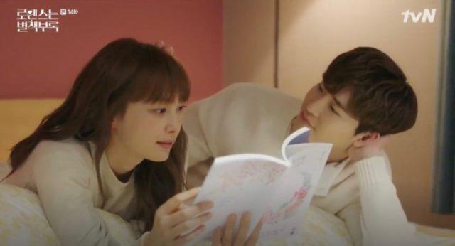 La imagen tiene un atributo ALT vacío; su nombre de archivo es romance-is-a-bonus-book-2019-book-na-tae-joo-I-want-to-give-you-the-most-beautiful-idea-koreandramaland-b-800x433.jpg