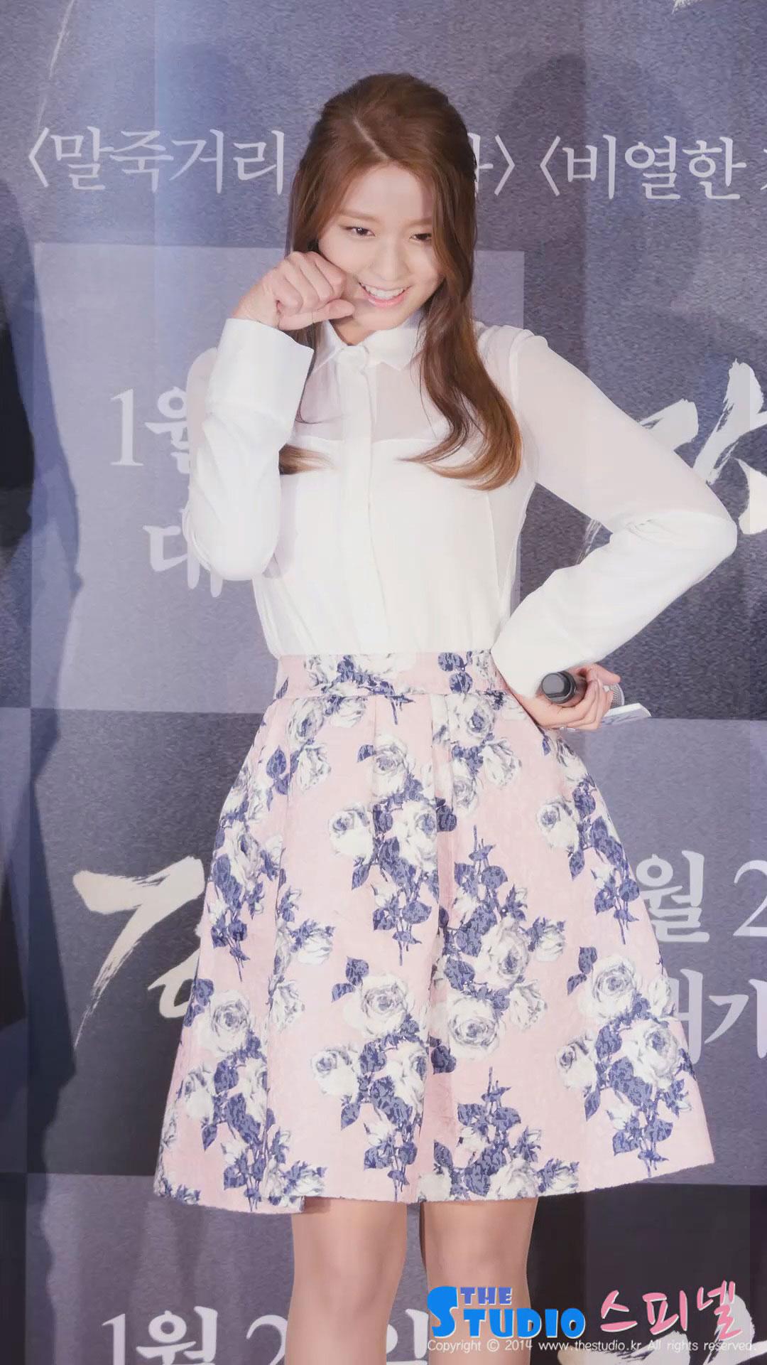 AOA Seolhyun Gangnam Blues VIP movie premiere