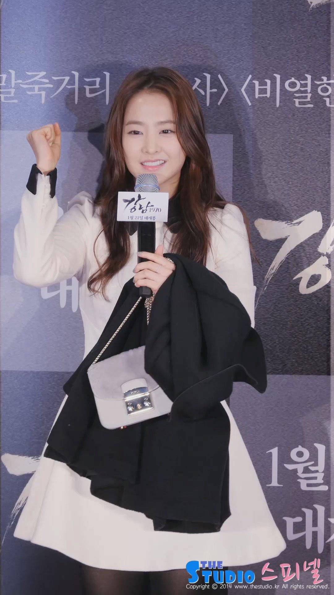 Park Bo Young Gangnam Blues VIP movie premiere