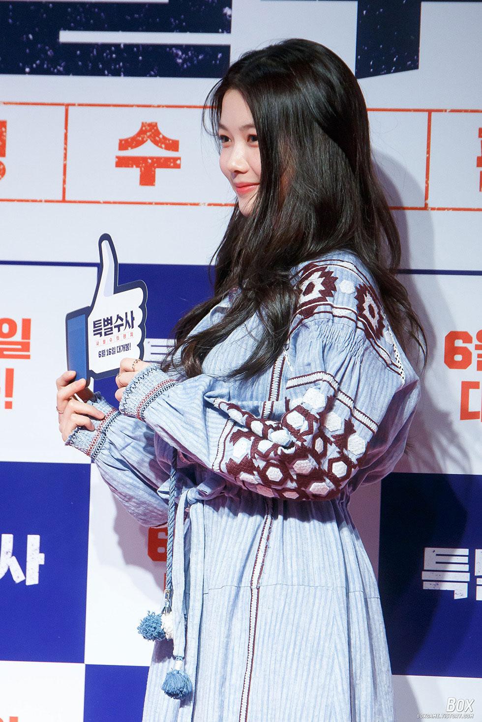 Kim Yoon Jung Proof of Innocence movie premiere