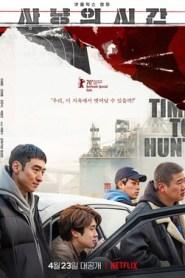 E Timpul de Vânătoare / Time to Hunt Subtitrat în română