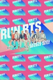 Aleargă BTS! Subtitrat în română