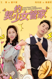 Contractual Maid Housekeeper (2019)