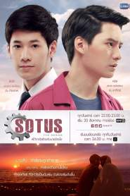 SOTUS The Series / Seria SOTUS (2016/2017)