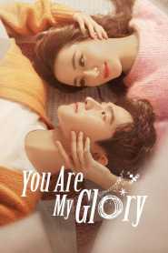 You are my glory / Tu ești gloria mea (2021)