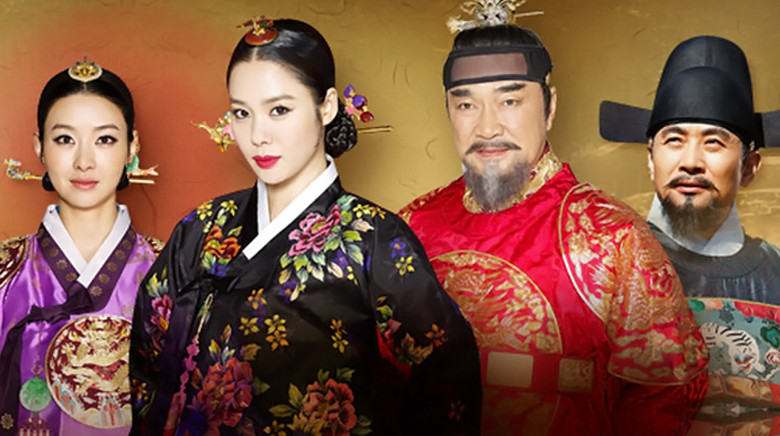 Introduction to Sageuks | Sageuk: Korean Historical Dramas