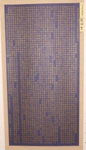 P1020101 - コピー