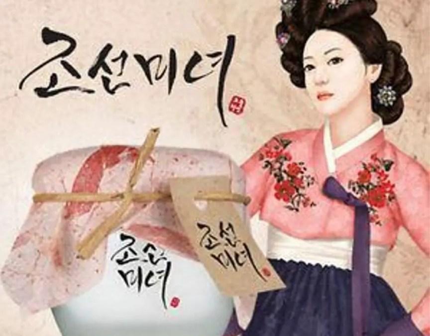 ginseng benefits for skin korean hanbang skincare products