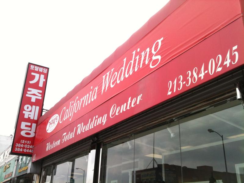 California Western: Total Wedding Center