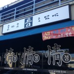 Teum Korean Bar: Jung Robadayaki