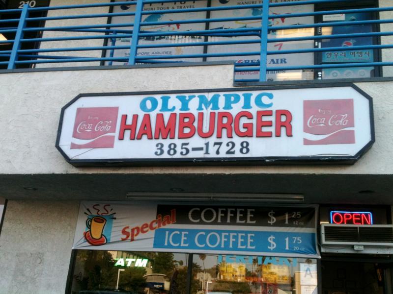 Olympic Hamburger