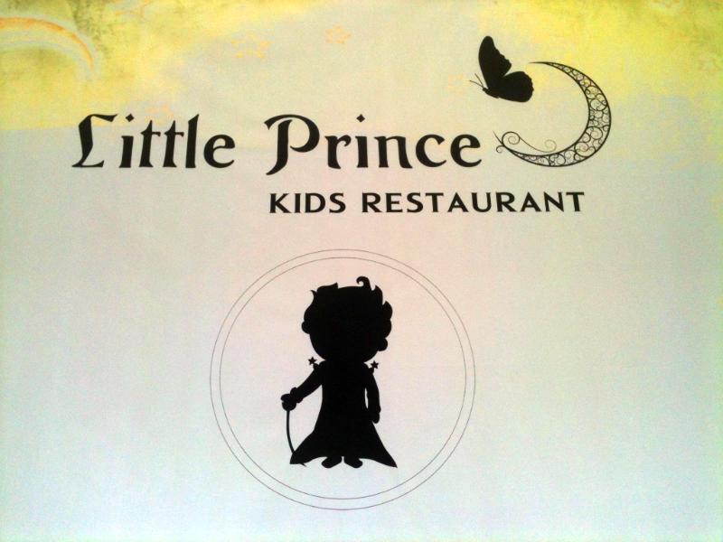 Little Prince: Kids Restaurant