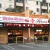 New ShinJung Korean BBQ Restaurant