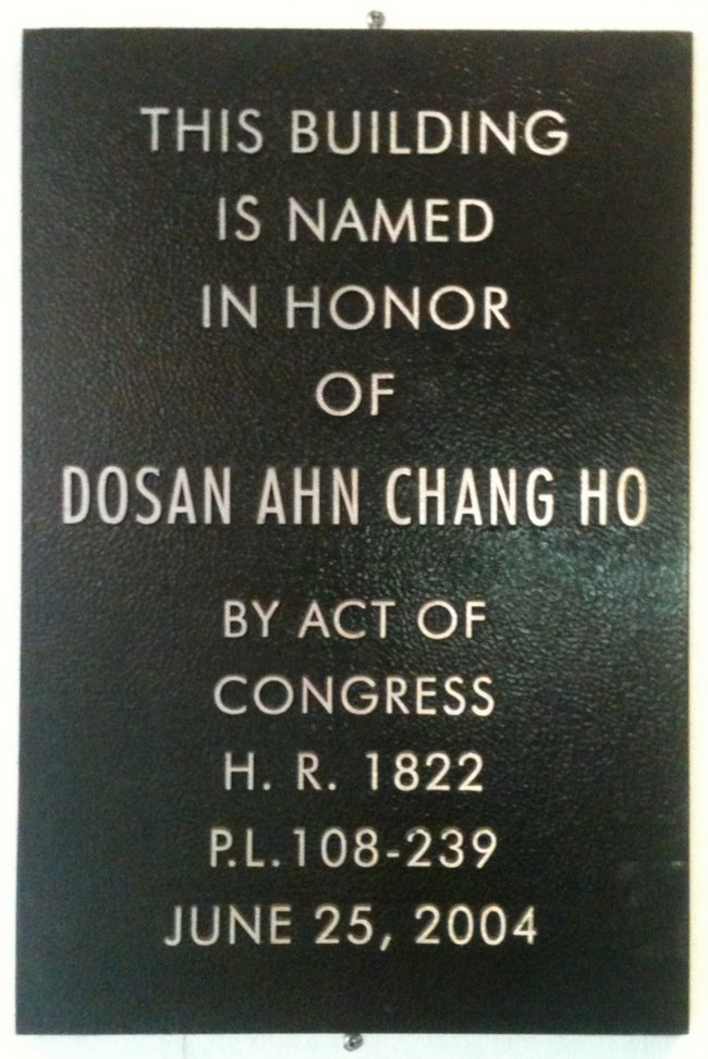 Dosan Ahn Chang Ho Post Office