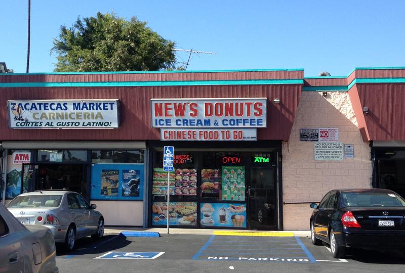 New's Donuts Ice Cream & Coffee