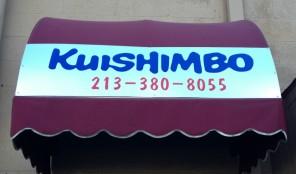 Kuishimbo Japanese Restaurant on Wilshire
