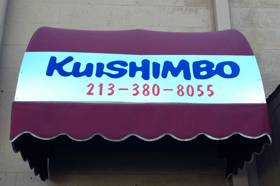 Kuishimbo Japanese Restaurant on Wilshire