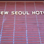 New Seoul Hotel: Clean, Affordable and Modest in Koreatown LA