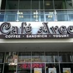 Cafe Avec on Olympic