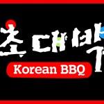 Cho Dae Bak Korean BBQ Restaurant