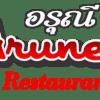 Arunee Restaurant