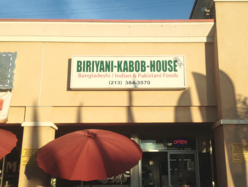 Biryani Kabob House
