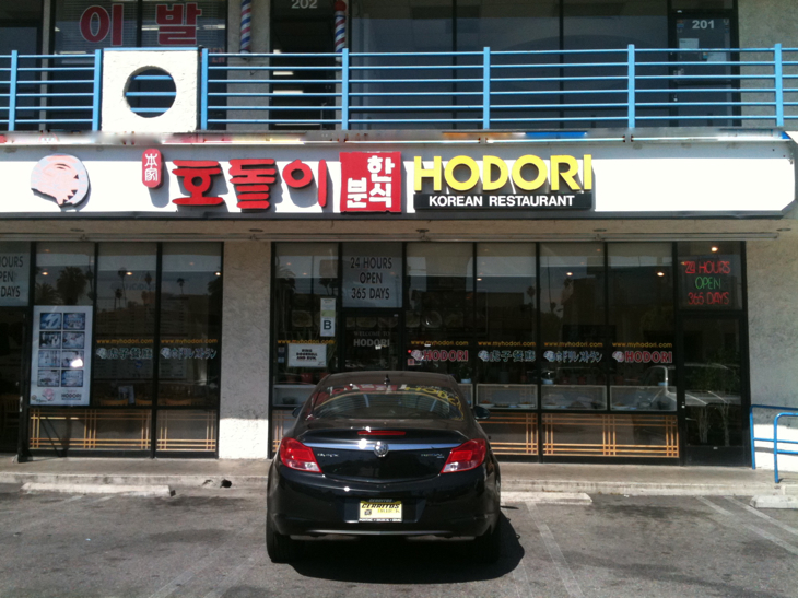 Hodori Korean Restaurant
