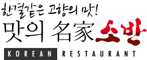 Soban Korean Restaurant