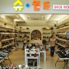 Shoe World at Koreatown Galleria on Olympic