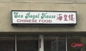 Chinese food in Koreatown