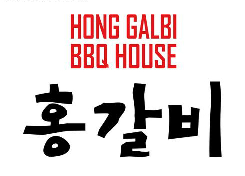 Hong Galbi on Olympic