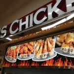 Vns Chicken Menu