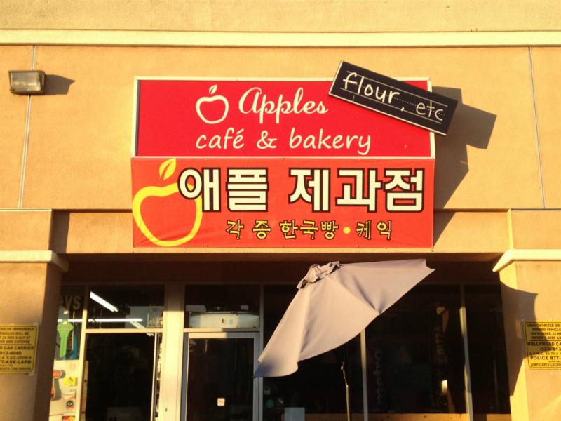Apples Cafe & Bakery