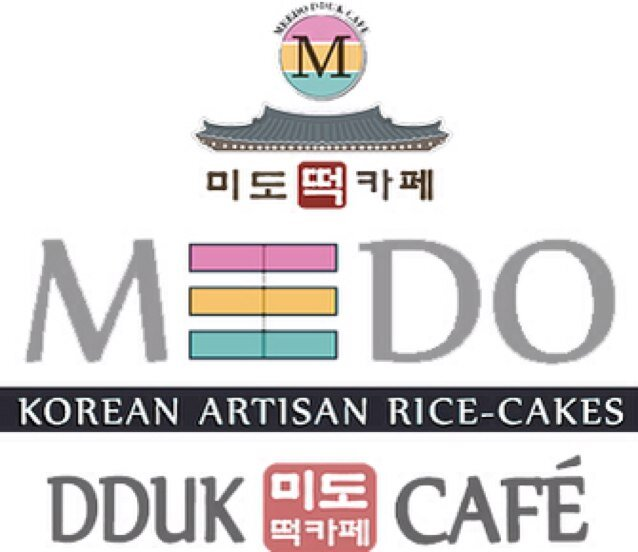 Meedo Dduk Cafe: Korean Rice Cakes