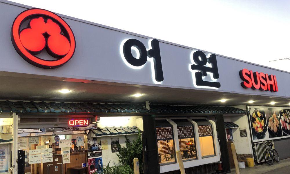 A-Won Sushi Restaurant