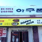 Masan Korean Restaurant