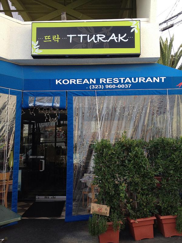 Tturak Restaurant in North Koreatown