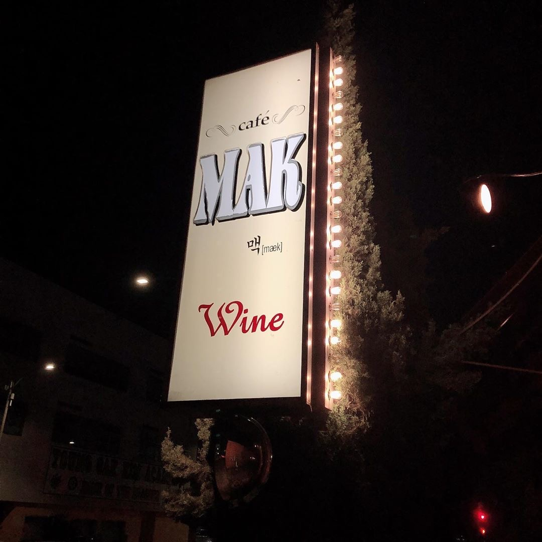Cafe Mak in Los Angeles