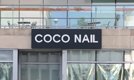 Coco Nail Salon on Western Avenue