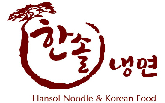 Hansol Noodle Restaurant