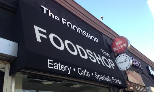 Foodshop: Korean Banchan Store