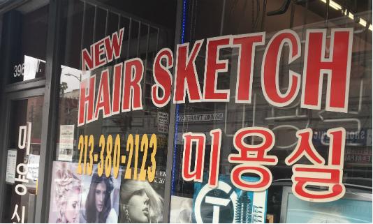 New Hair Sketch