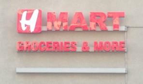 Hmart Korean Supermarket