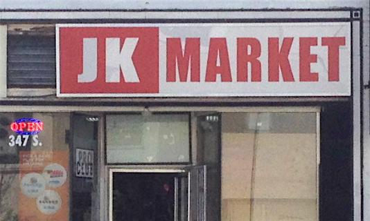 JK Market: Western Avenue
