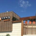 SquareMixx Food Hall in Koreatown LA