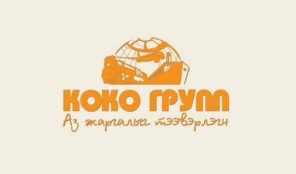 Koko Shipping to Mongolia