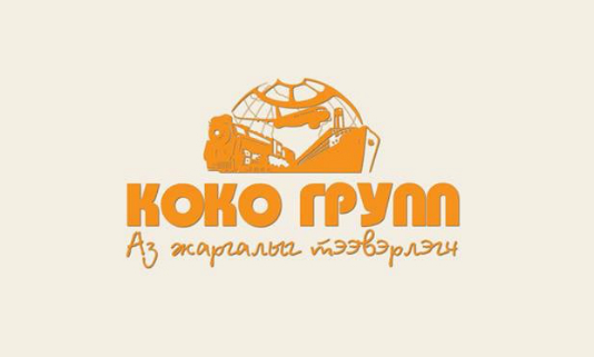 Koko Shipping to Mongolia