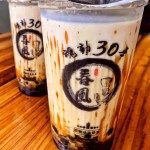 Chunfeng Sugar Milk Tea