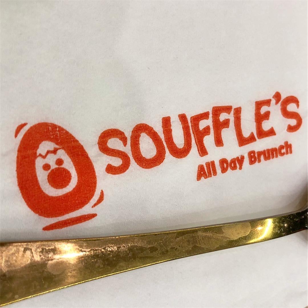 souffles-all-day-brunch