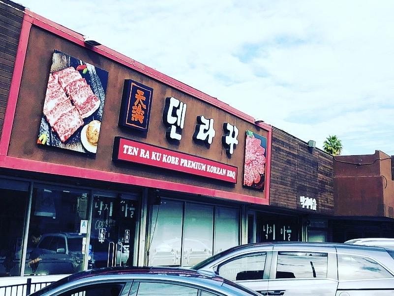Tenraku Kobe-style Beef in LA